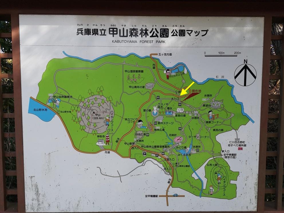 甲山森林公園の地図
