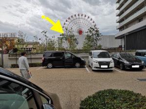駐車場からみえるアンパンマンミュージアム