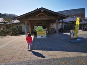吉川温泉の入り口の写真