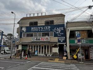 ビリーズカップコーヒーの外観