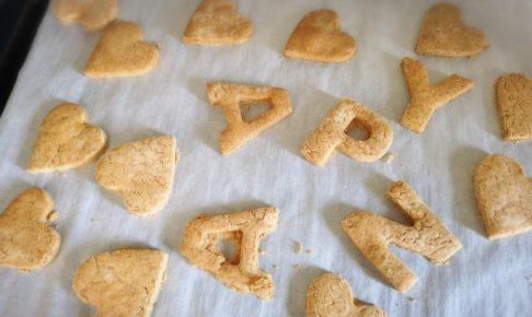 全粒粉100%のクッキーの画像