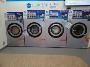 LAUNDRY PROの洗濯乾燥機