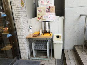 ツマガリのお茶サービスの写真