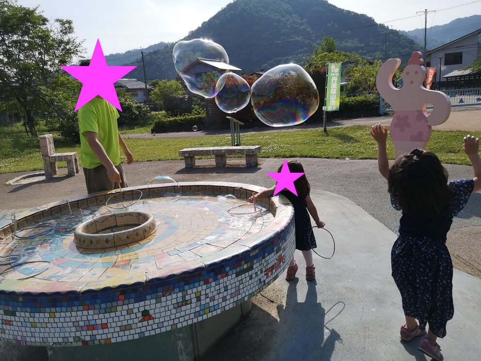 篠山チルドレンズミュージアムのシャボン玉