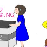 hide-pregnancy