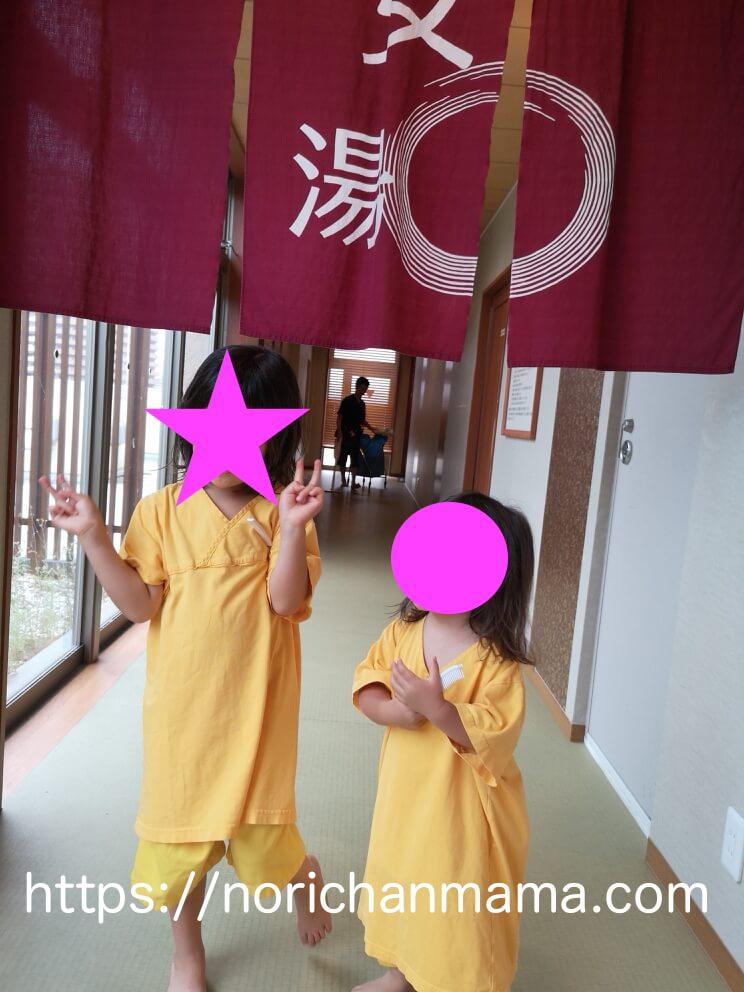 Kids in suishun wear