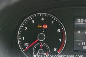 engine oil alarm