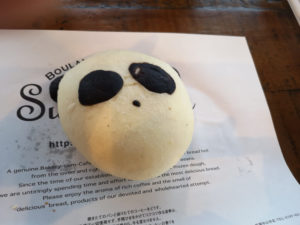 Bread shaped of panda