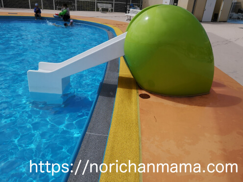 Asahigaoka pool slide