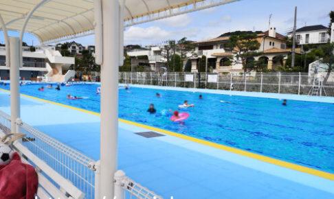 Asahigaoka-pool