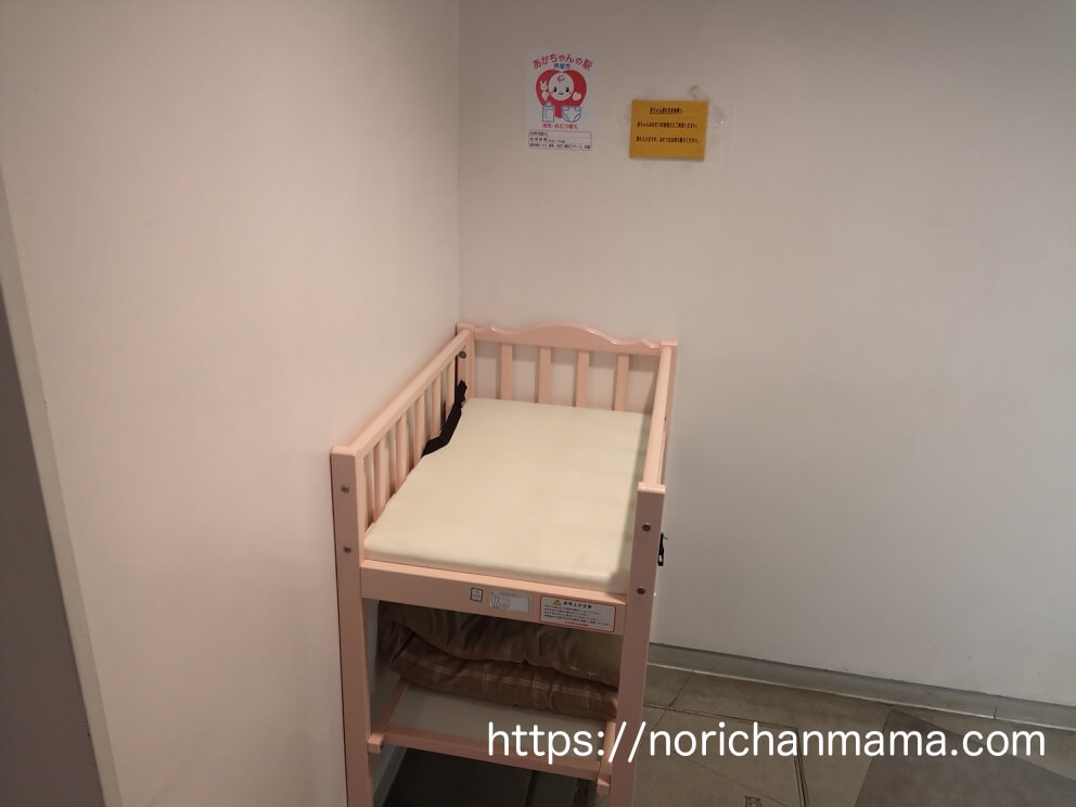 diaper-changing station in Ashiya museum
