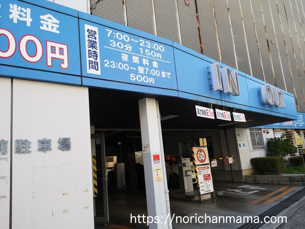 Parking near the driving license renewal center in Itami