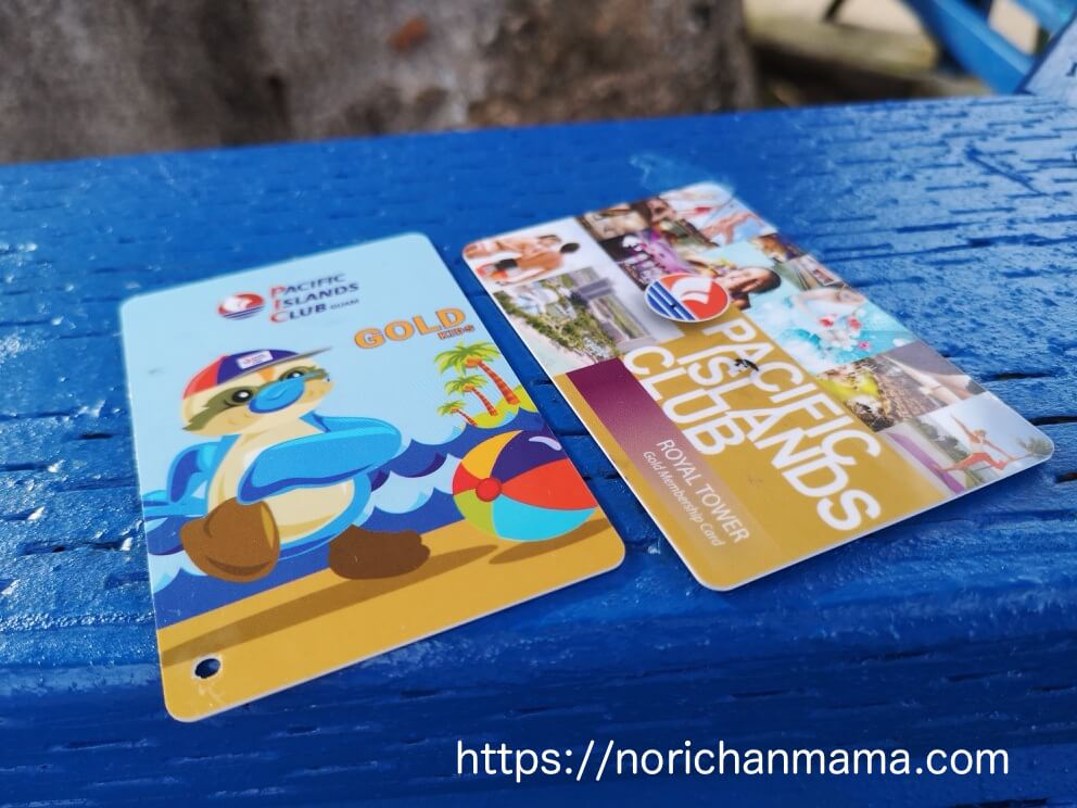 The gold card and guest room key of Hotel PIC Guam