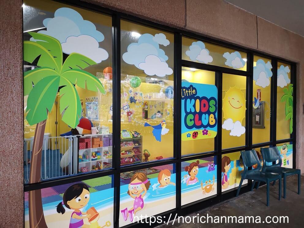 Little kids club of Hotel PIC Guam