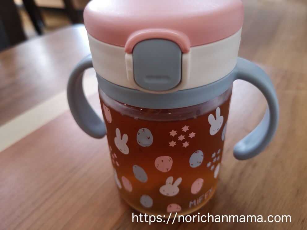straw-mug
