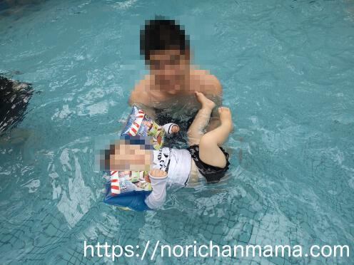 yumekaiyu indoor pool