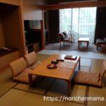 yumekaiyu guest room