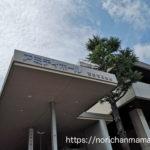 Amity hall in Nishinomiya