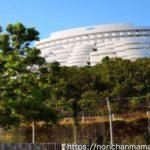 Xic-shirahama