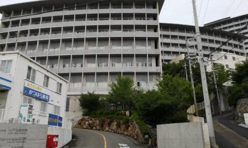 神戸海星病院の外観の写真